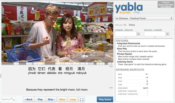 screen-shot-chinese1