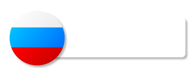Une grammaire «claire» du russe, çaexiste?