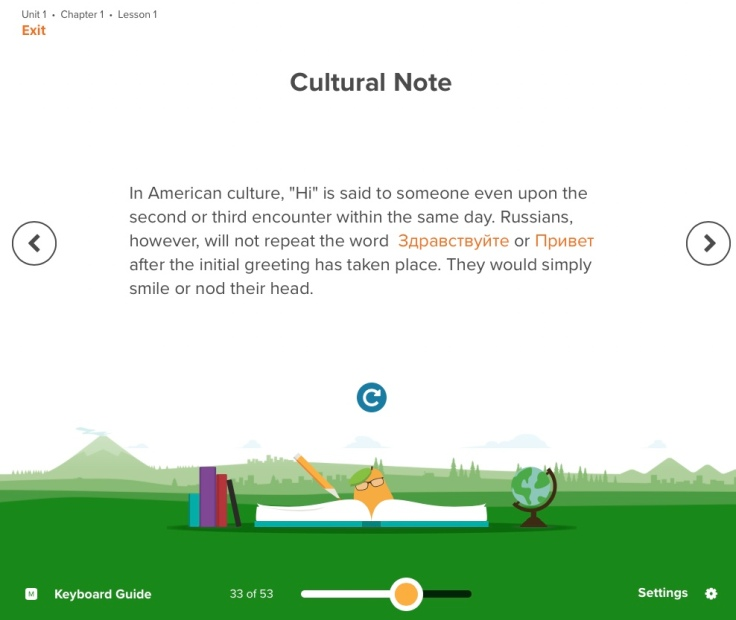 culturel note
