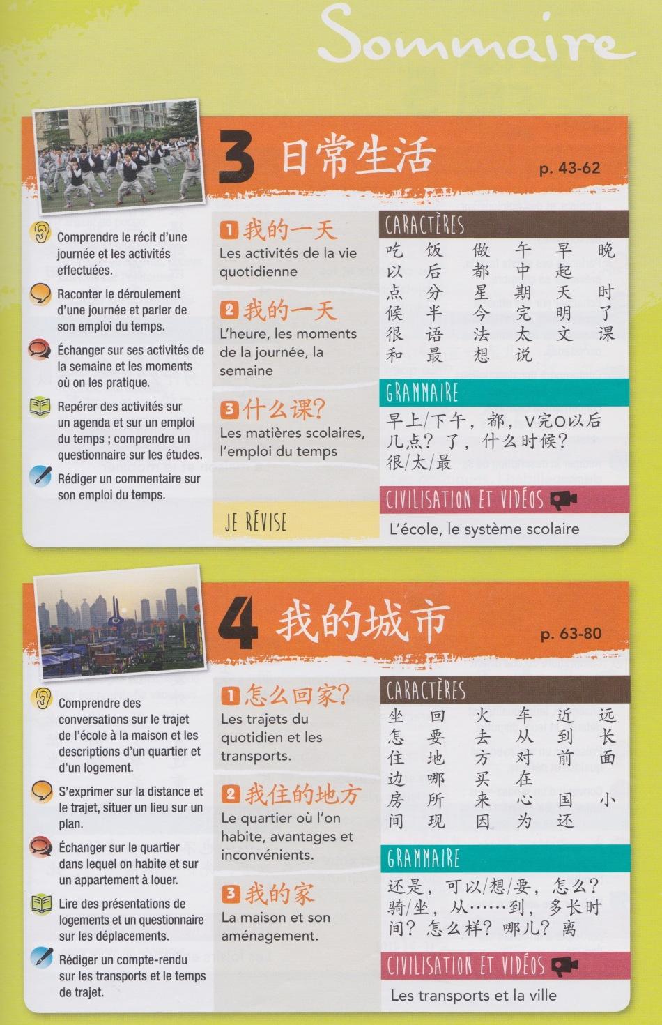 chinois 1.jpeg