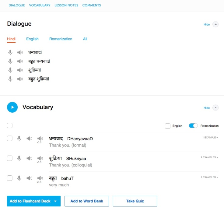 lesson-hindi-2.jpeg