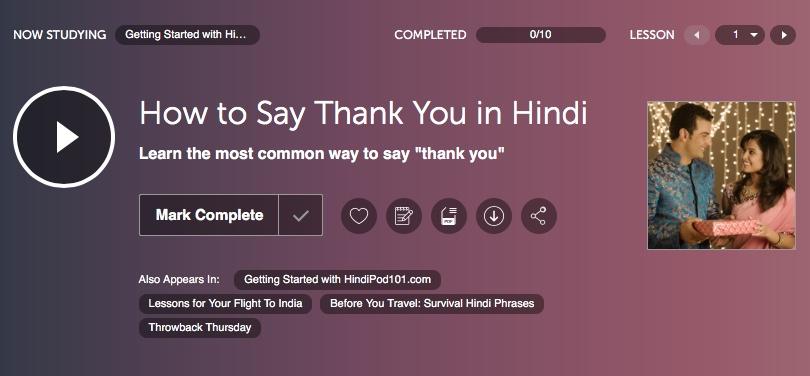 lesson hindi.jpeg