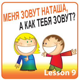 lesson09 phrase-01.jpg
