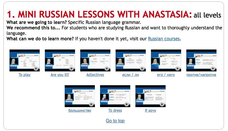 russian free3.jpeg