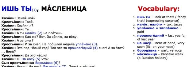 russian free4.jpeg