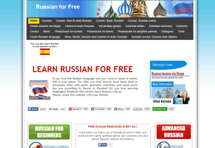 russianforfree_full-01082015.png