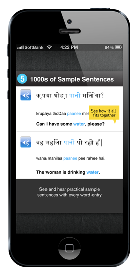 Word-Power-4-Tour-Hindi_6.png