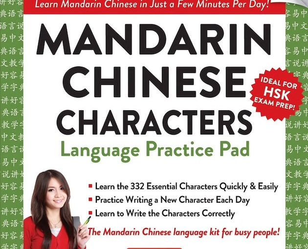 «language practice pads», un truc deZen!