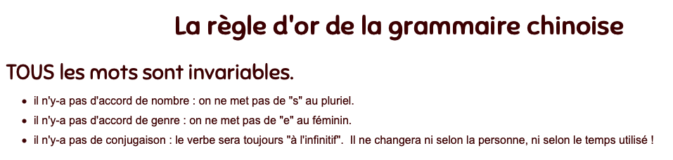 grammaire chinoise.png