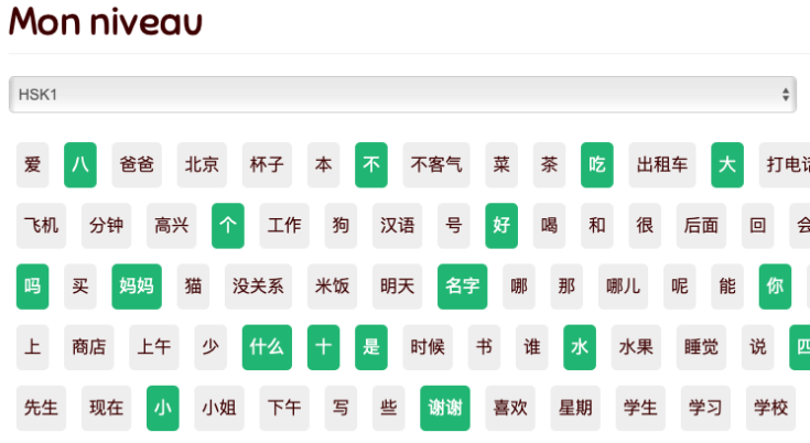 hsk1.png