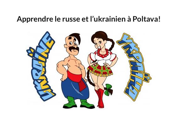 Poltava, coeur d'Ukraine