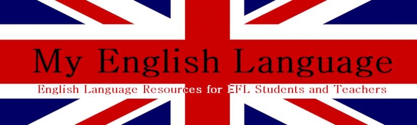 My English language qui devient levôtre!