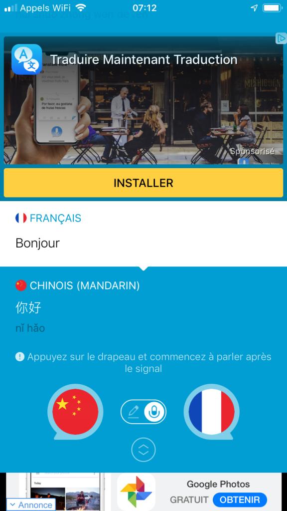 anglais asiatique rencontres App