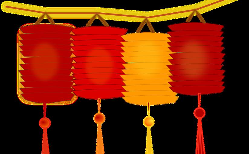 Beijing cursus, la méthode de mandarinlumineuse