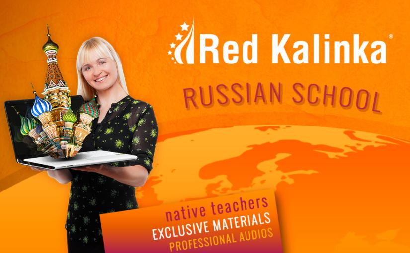 Red Kalinka