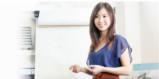 chinois professeure