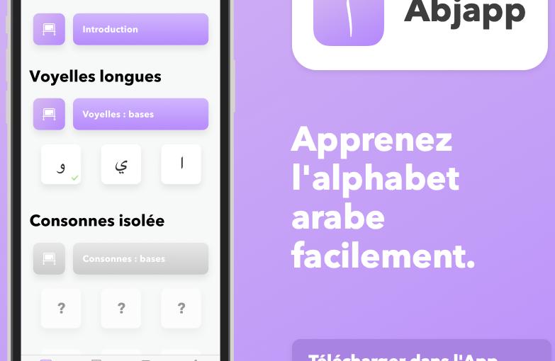 Découvrir la langue arabe avec cet outilétonnant!