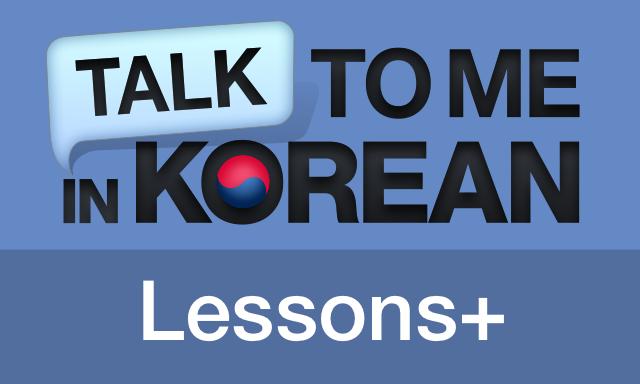korean lessons+